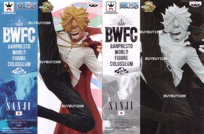 日版金證 BWFC 頂上決戰2 VOL.2 香吉士 一套兩款 海賊王 公仔