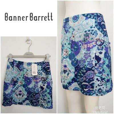 【皮老闆】二手真品 BANNER BARRETT 裙子 吊牌未拆 E172