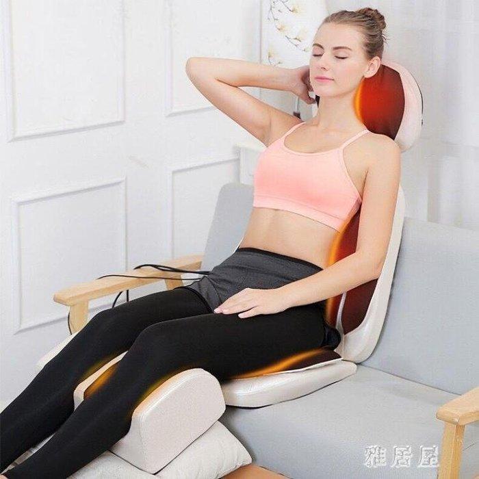 頸椎按摩椅墊器頸部腰部肩部脖子電動全身多功能 家用YC507