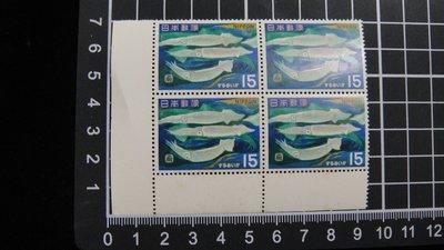 【大三元】日本郵票-記452  1967.6.30發行-魚介郵票-原膠-新票邊角四方連