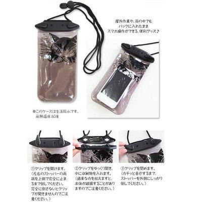 ☆Juicy☆日本樂天達洋貓 WachiField 瓦奇菲爾德 手機袋 戲水防水袋 保護套 可掛可觸控 3409