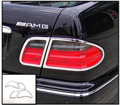 圓夢工廠 Benz W210 E200 E220 E230 E240 1996~2003 改裝 鍍鉻車燈框 後燈框尾燈框