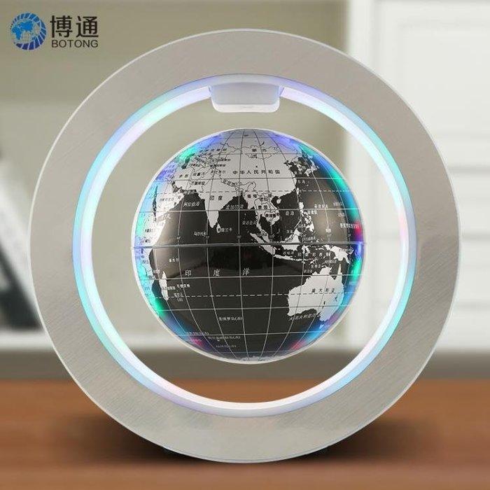 懸浮地球儀髮光自轉磁懸浮地球儀辦公室桌擺件紀念畢業創意禮品兒童節禮物