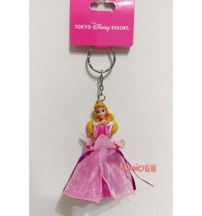 《東京家族》日本東京迪士尼Disney 限定 睡美人 禮服版公仔吊飾 鑰匙圈 鑰匙扣