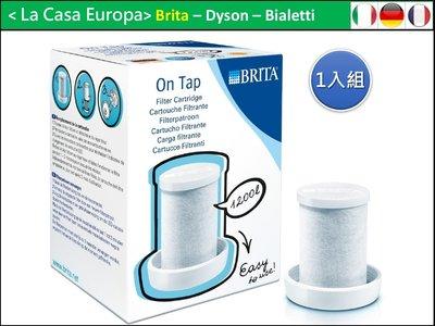 [My Brita] On Tap 濾心$650。德國直送。原廠盒裝。品質有保障。2020.07月製造。