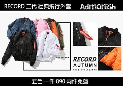 【Admonish】 RECORD MA-1 厚款 鋪棉 拉環 飛行 空軍外套 黑色 軍綠 深藍 白色 S~XXL 現貨