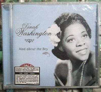 進口版CD(全新未拆)~Dinah Washington--Mad About The Boy專輯(愛樂電台主持人沈鴻元推薦)