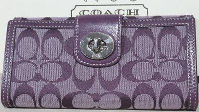 全新】㊣Coach馬車Logo紫色織布/皮革 鎖釦女仕長夾/磁釦零錢包/超大容量卡片層,附專櫃禮盒,僅此1組