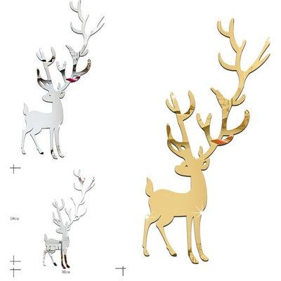 開店 麋鹿 立體牆貼 壁貼 牆貼 家居 裝飾 立體 鏡面貼 立體貼 牆面裝飾 裝潢 ~YA 126~