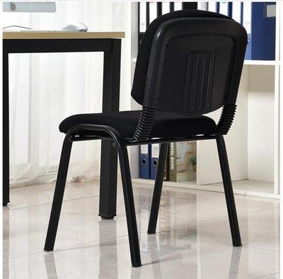 辦公椅子簡約弓形職員電腦椅培訓會議椅靠揹麻將椅凳子網布辦工椅     YDL