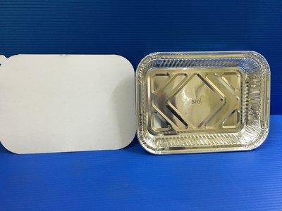 ☆昀誠紙品☆570方形鋁盒焗烤盒+蓋 1000個/箱~蛤蠣杯 蛋糕杯 鋁箔碗 蛋塔盒 義大利麵盒