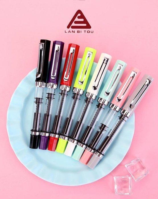 韓非子小舖~ 爛筆頭 3059 多彩色透明旋轉吸墨鋼筆 F尖0.5mm 13色 銥金鋼筆 硬筆書法鋼筆