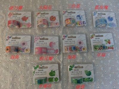 ☆Chia sweet shop☆現貨日本製bande和紙膠帶 花朵 葉子 造型 現貨