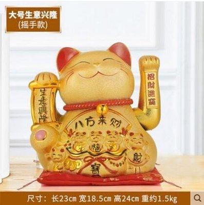 『格倫雅品』陶瓷搖手招財貓擺件金色創意儲蓄罐-金色大號生意興隆(搖手款)