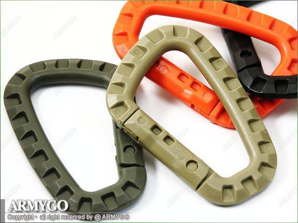 【ARMYGO】戰術快速 D型扣環