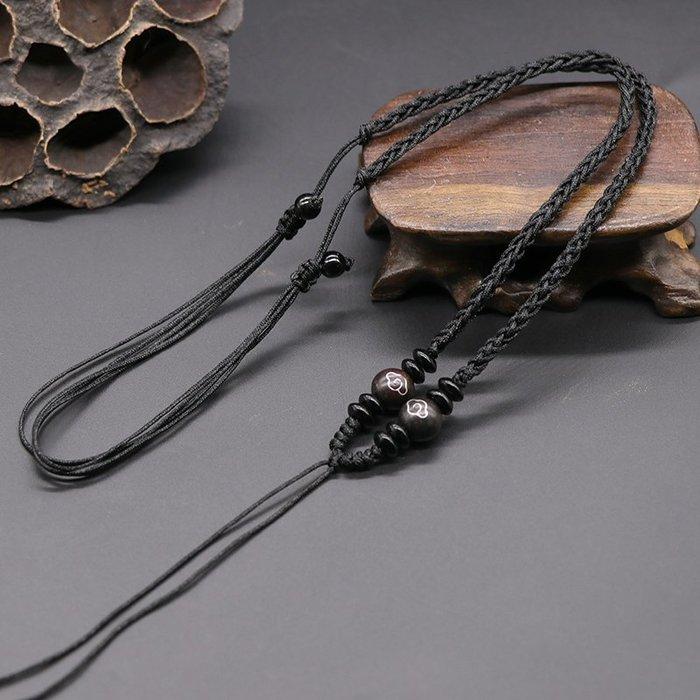 紫檀男女款掛墜可調節掛玉佩系穿玉翡翠墜平安扣吊墜黑項鏈掛件繩