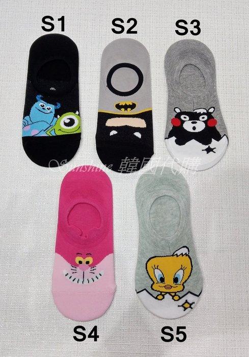 現貨 韓國製 蝙蝠俠 熊本熊 崔蒂 翹鬍子 龍貓 毛怪 大眼仔 微笑 船襪 隱形襪 後跟止滑 襪子 22-25cm