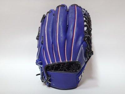 《野球瘋》ZETT A級天然牛皮棒壘球手套 BPGT-5627 (23) 英國藍 (雙夾條設計)