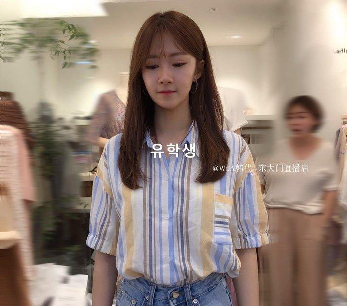 유학생 2019春季 WUA韓國東大門代購  妞妞同款撞色Polo領條紋氣質襯衫