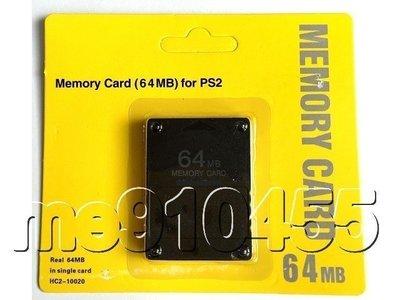 PS2記憶卡 ps2 副廠 64M 64MB PS2 記憶卡 Playstation 2遊戲 存儲卡 記錄卡 有現貨