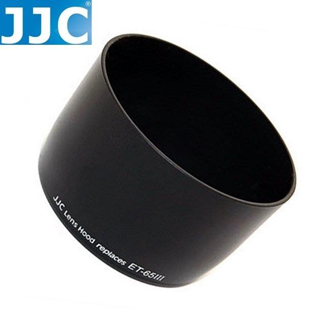 又敗家~JJC佳能副廠Canon遮光罩適EF 100mm F2 USM F 2.0可反裝相