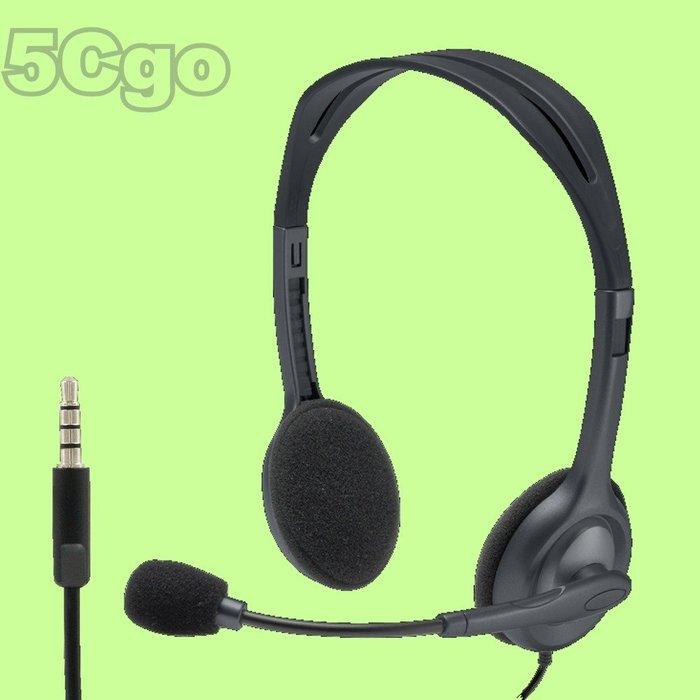 5Cgo【現貨】羅技H111 STEREO HEADSET 3.5mm立體聲耳機麥克風981-000595 含稅