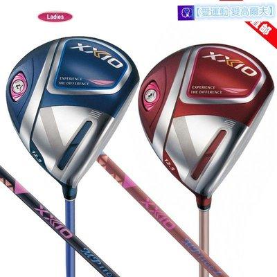 [·愛運動·愛高爾夫·]日本代購正品XXIO MP1100 女士一號木發球木開球木XX10高爾夫球桿