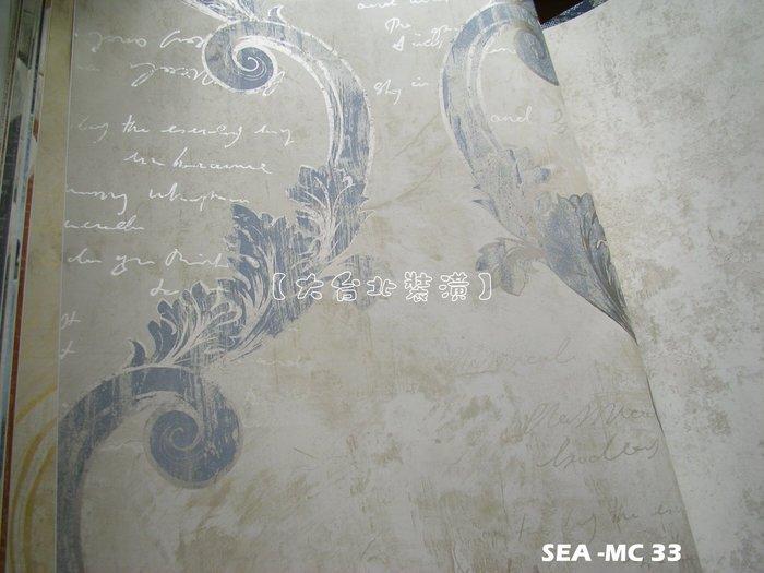 【大台北裝潢】美國Seabrook進口壁紙MC* Sicily 復古風古典藤 英文字(4色)