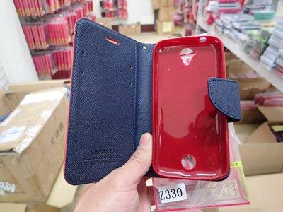 壹 CHENG TAI Acer Liquid Z330 馬卡龍 皮套 Z330 雙色十字紋 台中市