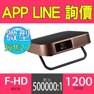 分期付款0利率【光華佳佳】ViewSonic 優派 FHD 3D無線智慧微型投影機 M2 攜帶投影機 露營機