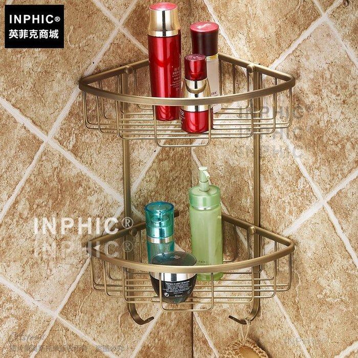 INPHIC-全銅仿古復古三角架置物籃 浴室置物架 歐式三角籃網籃浴室轉角架_S1360C