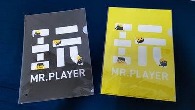 綜藝玩很大 Mr.Player【L型文件夾】黑 黃