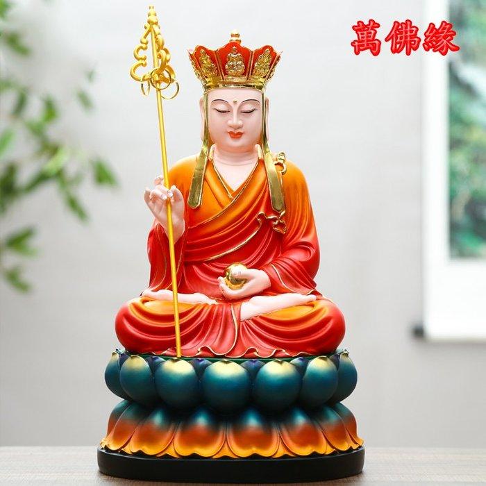 【萬佛緣】樹脂佛像 16寸七彩地藏王 38公分唐三藏菩薩 九華山紅衣地藏王