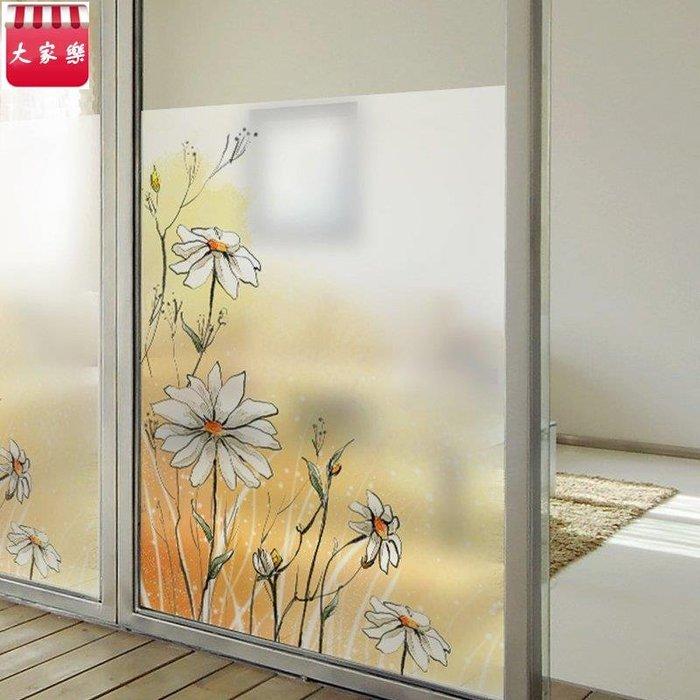 玻璃貼 玻璃貼紙 墻貼 壁紙 貼膜窗花紙窗貼裝飾靜電磨砂玻璃貼紙客廳玻璃門陽臺窗戶貼紙遮光自粘