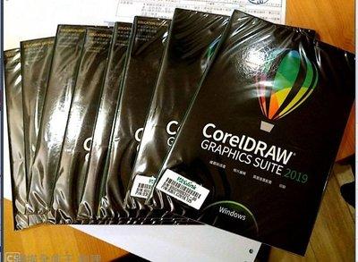 【COREL經銷商】免運費 CorelDRAW 2019 教育版網頁設計 手繪筆觸 向量曲線 特效創意