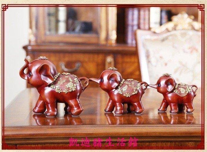 【凱迪豬生活館】歐式創意家居裝飾品大象擺件三只小象擺設工藝品裝飾結婚禮物實用KTZ-201037