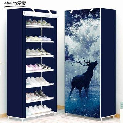 鞋架簡易防塵宿舍多層寢室家用小鞋架子經濟型組裝布藝收納櫃鞋櫃