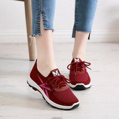 麥麥部落 運動鞋布鞋女鞋透氣舒適自然自然運動跑步鞋休閒系帶軟底防滑單鞋MB9D8