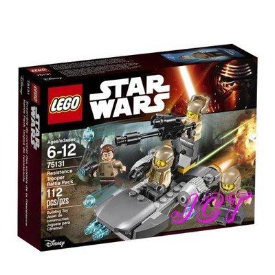 JCT LEGO樂高─ 星際大戰系列 75131Resistance Trooper Battle Pack(清倉特賣)