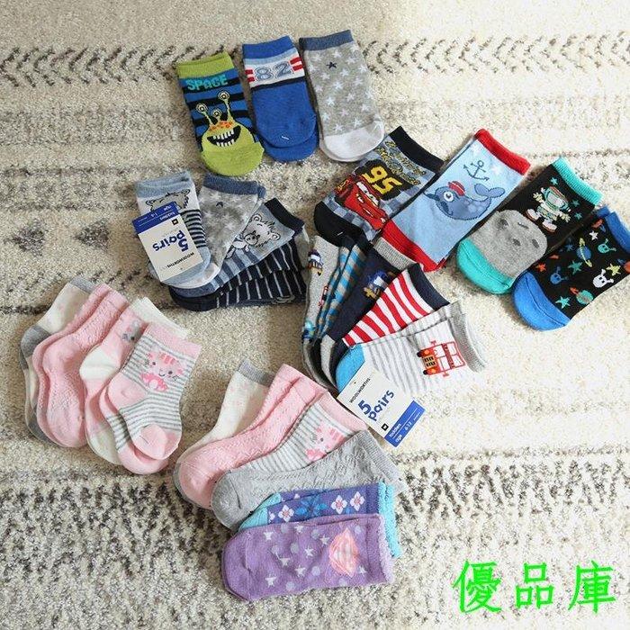 優品庫外貿 兒童襪子 0.09kg