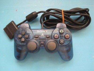 PS2 主機專用 透明藍 原廠手把