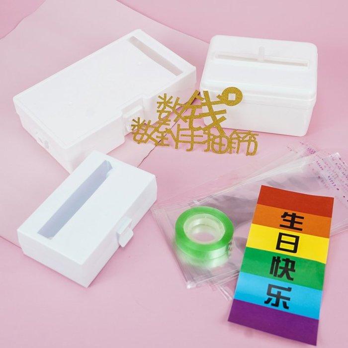 創意 居家裝飾 擺件網紅同款生日蛋糕裝飾抽錢盒子拉錢神器吐錢機關創意插件擺件