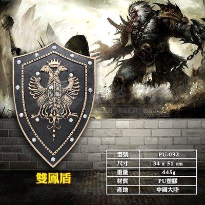 《龍裕》雙鳳盾/PU盾牌/角色扮演/Cosplay/仿真武器模型/兒童萬聖節服飾/遊戲/COS道具/影視/冥界超戰記