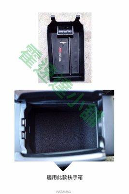 BENZ 賓士 W204 中央扶手置物盒 零錢盒 置物 扶手 C180 C200 C250 C300 四門款專用