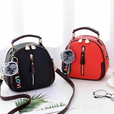 女包包新款潮時尚韓版簡約百搭單肩包夏季手提包小包斜背包女