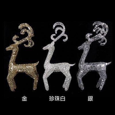 聖誕節裝飾 聖誕麋鹿彌鹿 60cm亮片鹿(含LED燈)