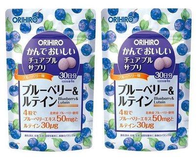 ❤️甜甜小舖❤️日本  ORIHIRO 營養補充咀嚼錠 系列 30日份 藍莓 葉黃素 藍莓口味