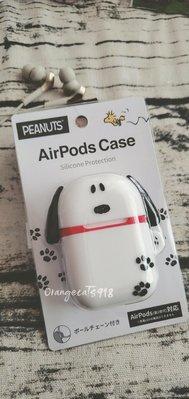 ☆橘子貓的918号店☆現貨 日本 PEANUTS AirPods 耳機保護套 snoopy 史努比