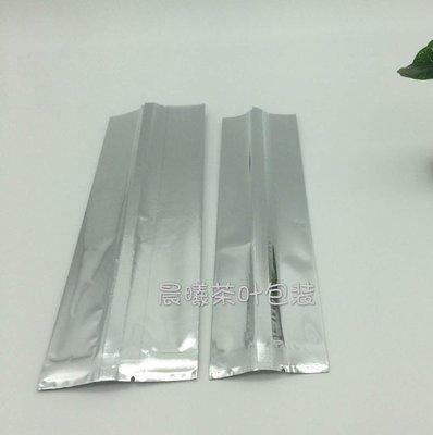 yoyo淘淘樂 茶葉包裝鋁膜袋250克銀色無字通用內膜袋一斤半斤鐵罐內袋批發/批量可議價
