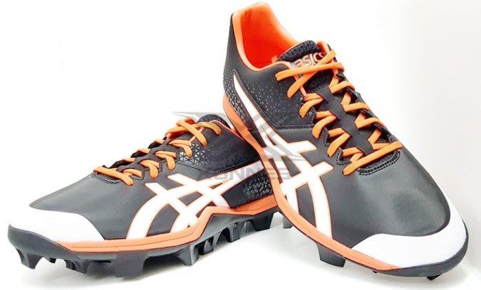 必成體育 清倉特賣 Asics 棒壘膠釘鞋 1121A015-002 美津濃 耐吉 NB 配合核銷